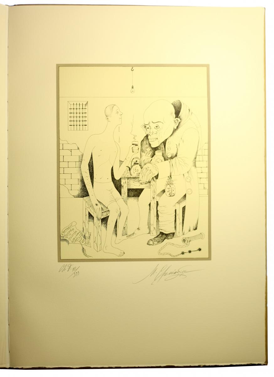 """Литография Михаила Шемякина """"Разговор с палачом"""""""