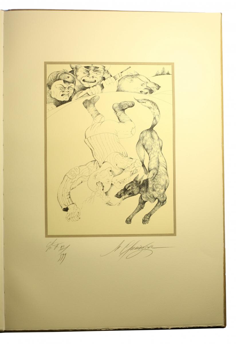 """Литография Михаила Шемякина """"Побег на рывок"""""""