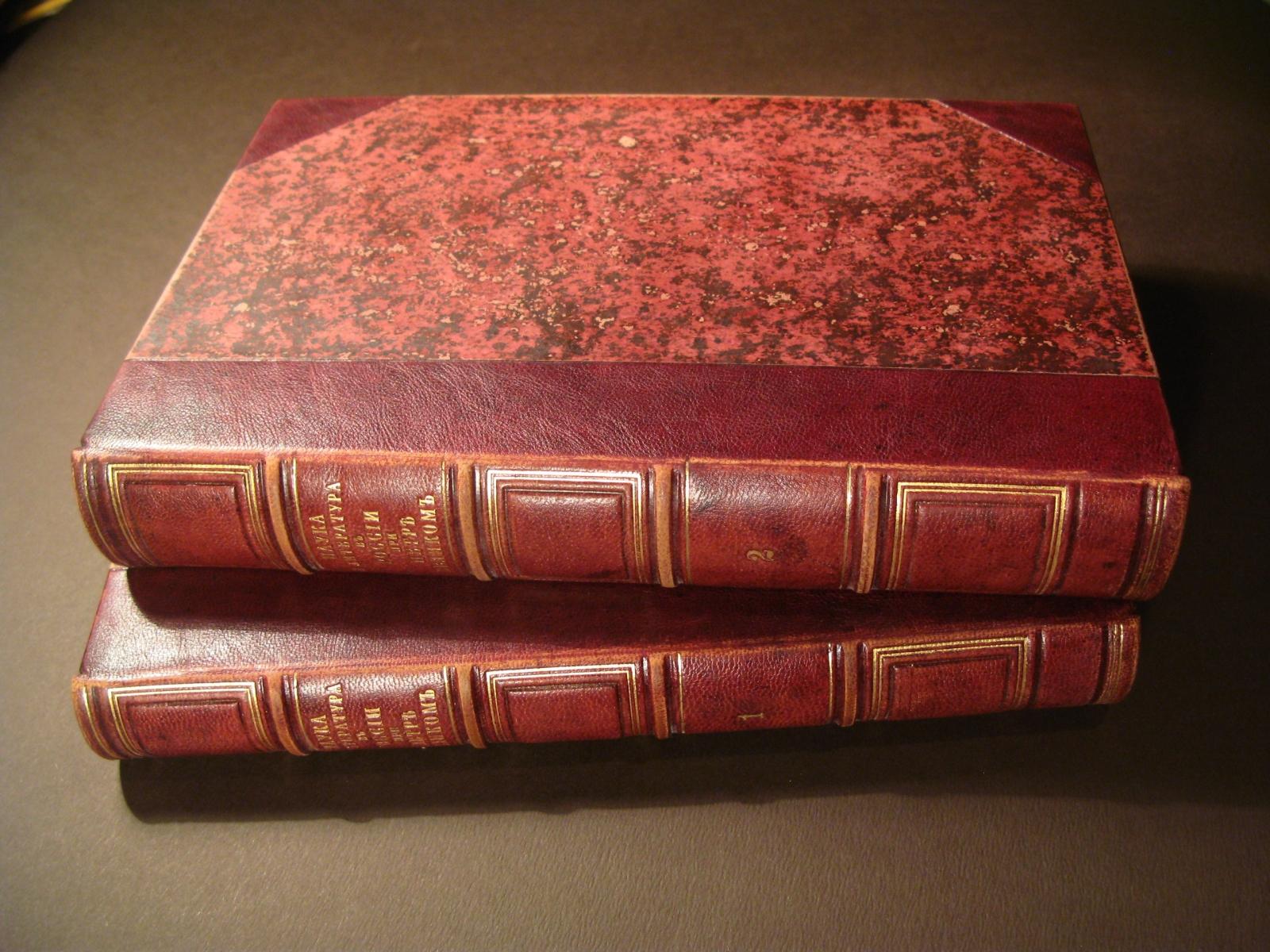 Новые состаренные переплеты в стилистике конца 19 века