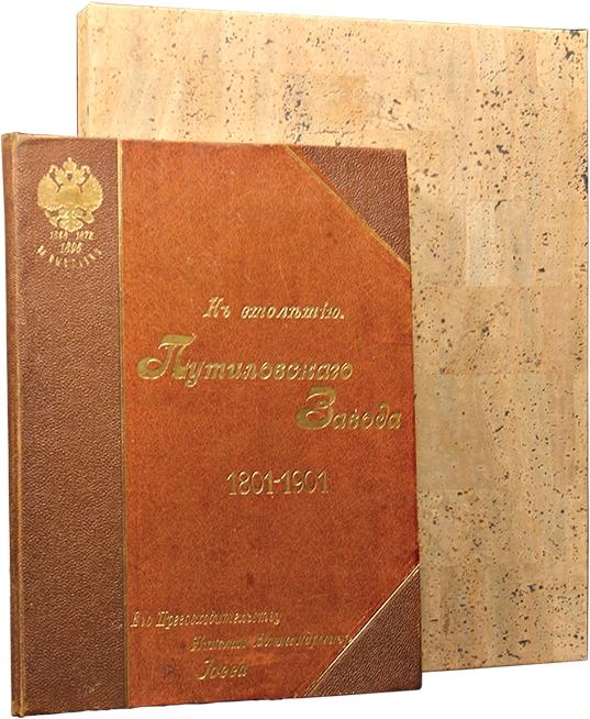 MG_8589-copy