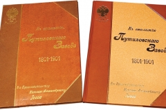 MG_8675-copy