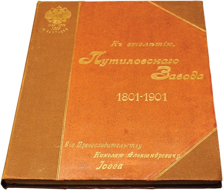 MG_8564-copy
