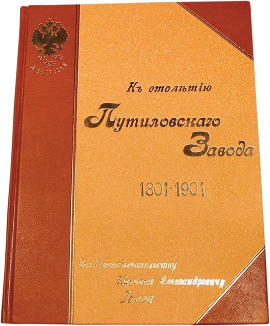 MG_8658-copy