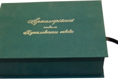 MG_7318-copy