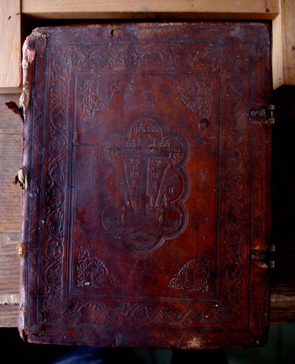 Псалтирь 19 века до реставрации. Общий вид первой крышки.