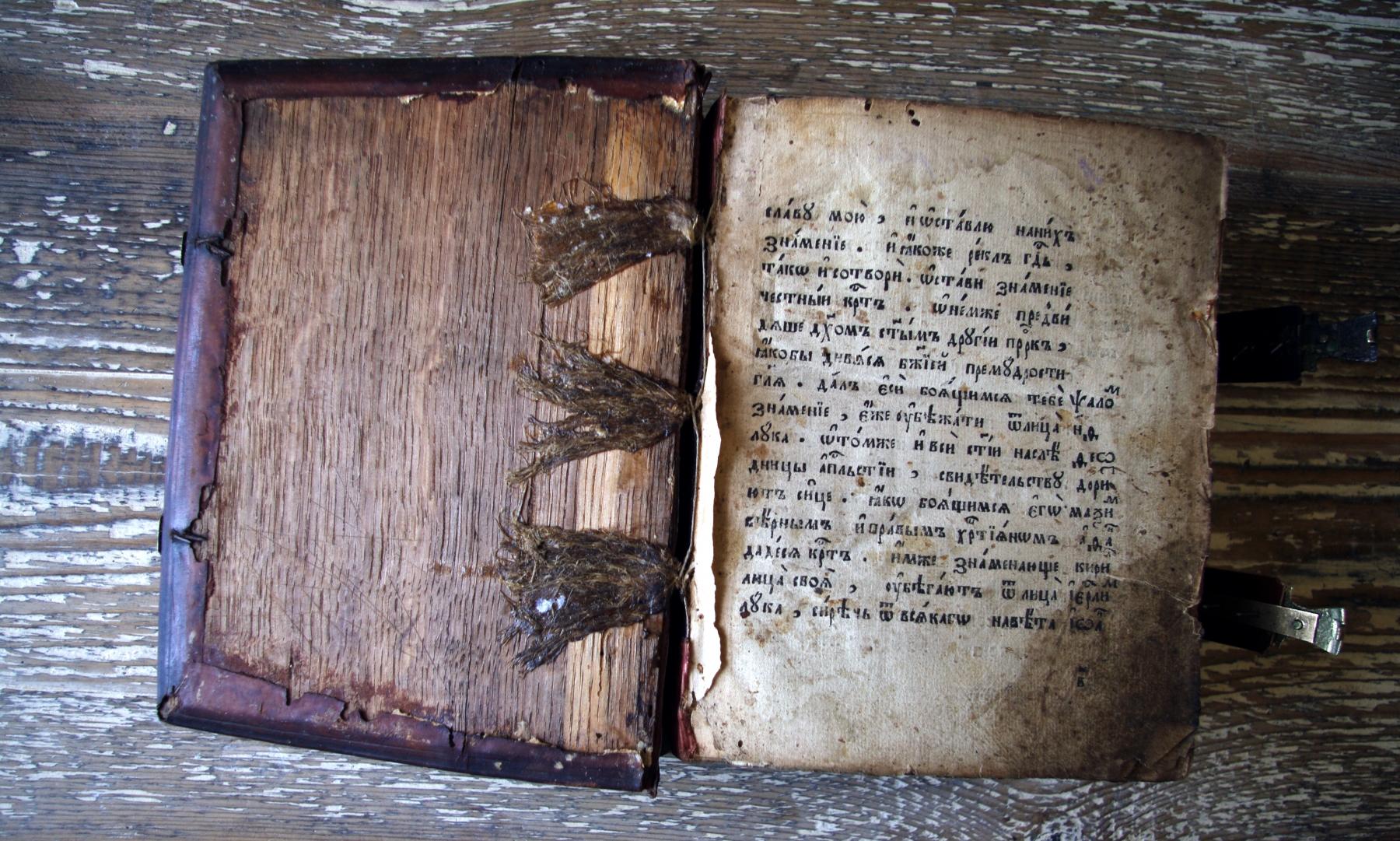 Псалтирь 19 века во время реставрации. Издание перед тонировками.