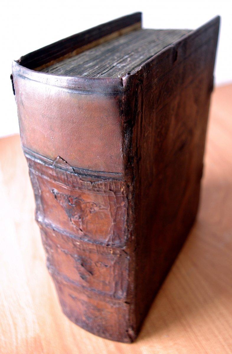 Псалтирь 19 века после реставрации. Общий вид корешка.