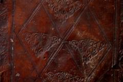 Псалтирь 19 века после реставрации. Фрагмент задней крышки.