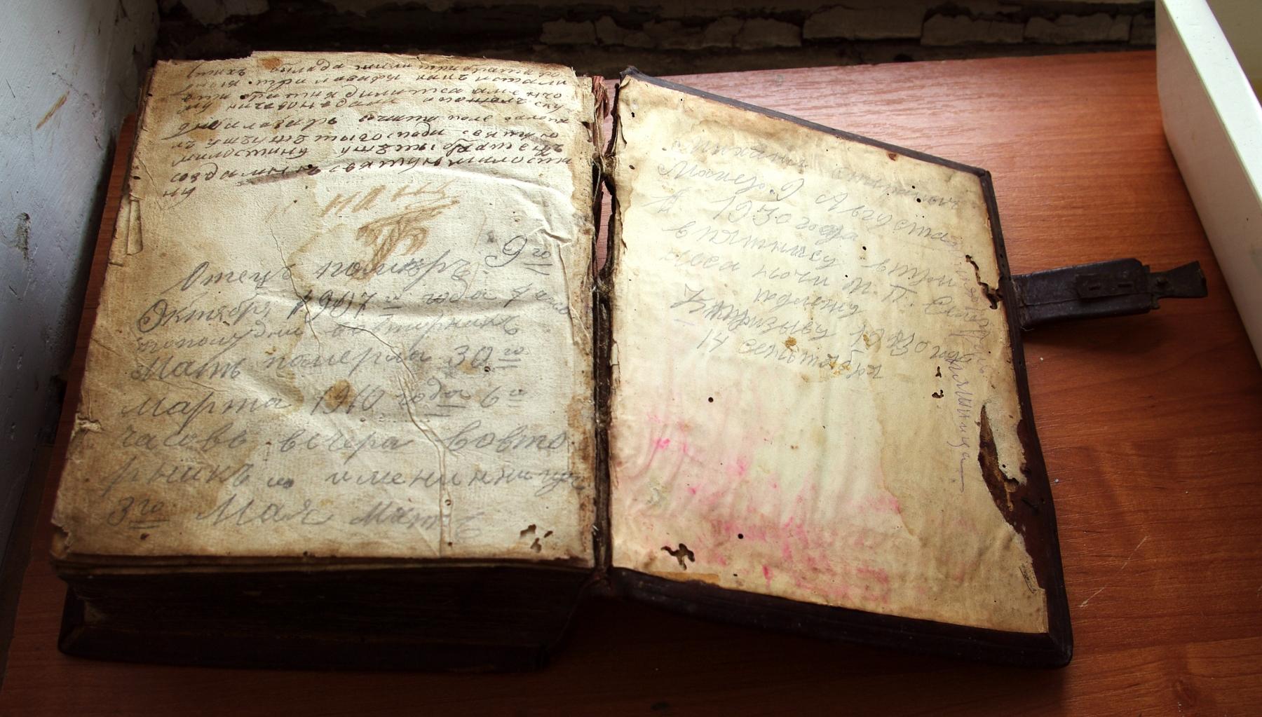 Псалтирь 19 века до реставрации. Последний лист и форзац.