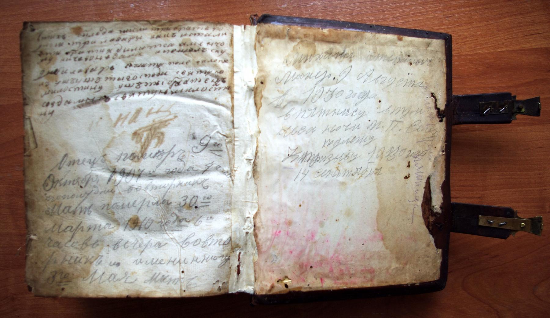 Псалтирь 19 века после реставрации. Последний лист блока и форзац.