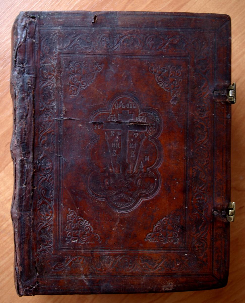 Псалтирь 19 века после реставрации. Общий вид передней крышки.